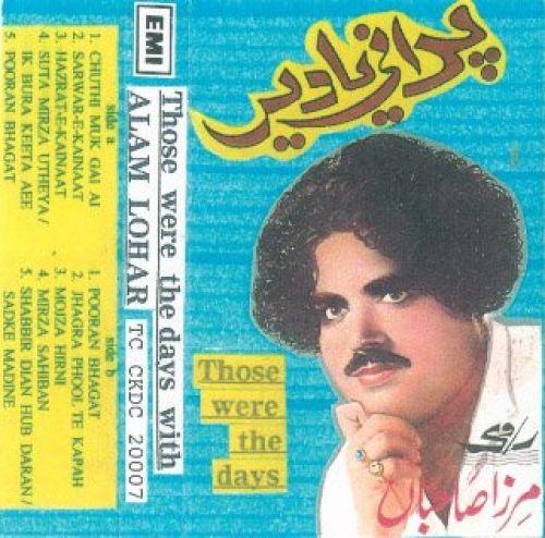 1.AlamLoharDays01_72.jpg